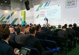 Молодые управленцы Воронежской области вышли в полуфинал проекта «Лидеры России»