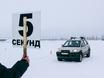 Фоторепортаж: сНежные гонки-2 174244