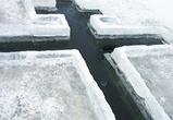 В Воронеже несколько источников признали опасными для Крещенских купаний
