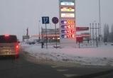 Воронежцы сообщили о скачке цен на бензин