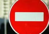Автомобилистов предупредили о перекрытии улиц в центре Воронежа