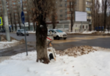 Воронежcких водителей предупредили о спрятанной камере