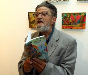 Умер известный воронежский художник и поэт Валерий Исаянц