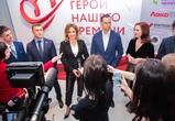IV церемония награждения лауреатов Всероссийского проекта «Герои нашего времени»