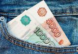В Воронеже наркодилер пытался отмыть деньги, взяв кредит на свою мать