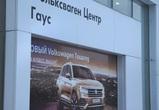 Оставленные без машин воронежцы добились встречи с главой Volkswagen в России