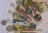 В Воронеже УК через суд вернула жильцам 57 000 рублей