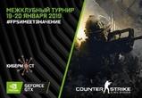 Как прошёл турнир КИБЕРМОСТ в Воронеже