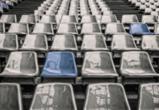 Губернатор поручил защитить от террористов главный стадион Воронежа