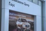 Воронежский дилер «Фольксваген» перешел в залог «Мотор Ленду»