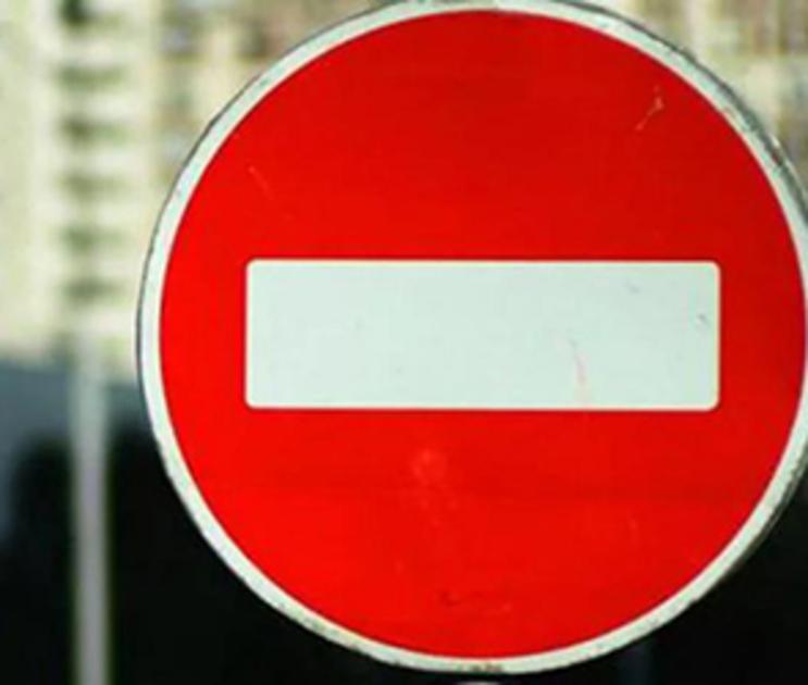 Автомобилистов предупредили о перекрытии дороги у вокзала «Воронеж-1»
