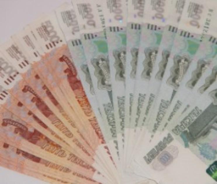 Более 60 воронежцев стали жертвами новой финансовой пирамиды