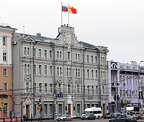 Неизвестный сообщил о взрывном устройстве в мэрии Воронежа