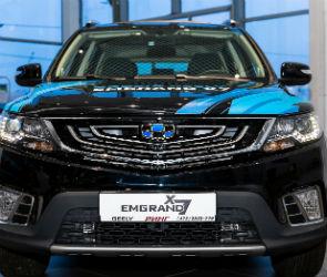 Новый кроссовер Geely Emgrand X7 начали продавать в Воронеже