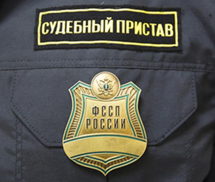 В Воронеже уволен прятавший квартиру замначальника отдела судебных приставов