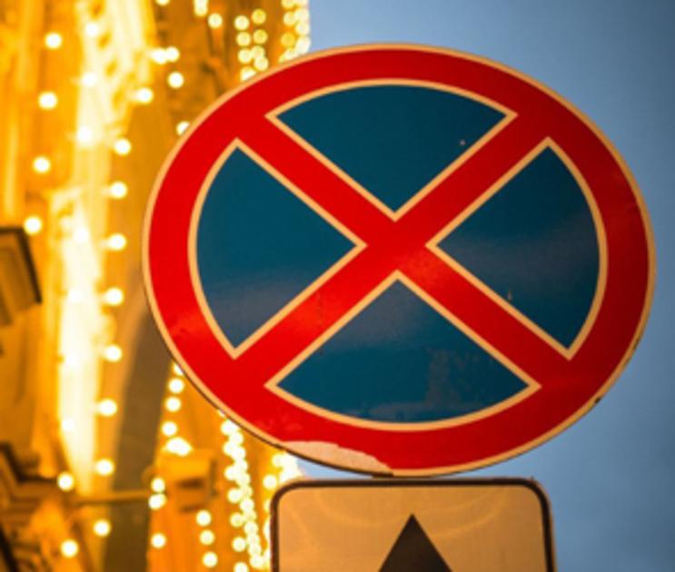 В Воронеже в конце февраля запретят ночную парковку на проспекте Труда