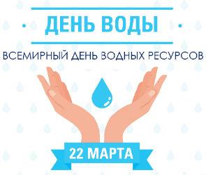 Стартовал конкурс детских рисунков от ГК «Кольцовские воды»