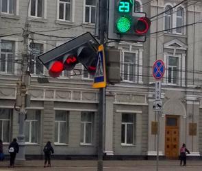 Воронежцы опубликовали фото завалившегося светофора напротив мэрии