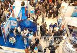 «ВЕТА» объявила себя организатором промышленного форума-2019 до начала торгов