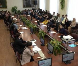 В Воронеже обсудили противодействие экстремизму на примере Украины и Венесуэлы