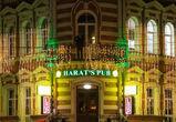 НОВОЕ #6: возвращение Harat's Pub, переезд «ГРИЛЬ-ГИРОС», «Пекарня у фонтана»
