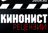 «ЗАВОД» Быкова: как будто фильм снимал совершенно другой человек