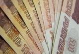 Стала известна точная сумма, украденная ночью из банка «Восточный» в Воронеже