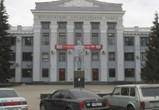 Воронежский Мехзавод и КБХА реорганизуют в 2019 году