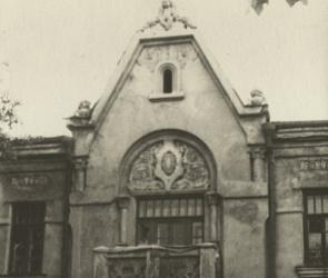 Снесенные и забытые: как 7 старинных домов пошли под ковш в Воронеже (Часть 1)