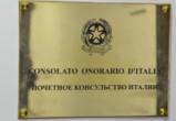 В Воронеже появилось итальянское консульство