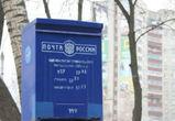 В Воронеже ограбили отделение «Почты России»