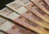 Воронежских чиновников научат, как противостоять коррупции
