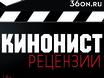 ТОП-10 фильмов, н...