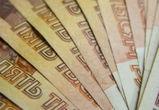 Воронежец лишился денег, оплатив «бронь» в вымышленном кафе по просьбе подруги