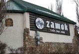 НОВОЕ #8: Pomodoro Royal, ZAMOK, Tortomaster, Radio Bar