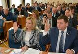 Депутаты горДумы согласовали увеличение бюджета Воронежа на 4,5 млрд рублей