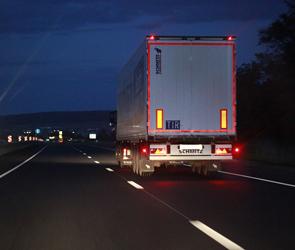 Крупная авария на М-4 под Воронежем: столкнулись два грузовика и цистерна