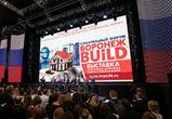 Эксперты рассказали, каким будет Воронеж в 2040 году