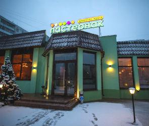 В Воронеже закрылся ресторан «Пастернак»