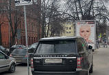 В Воронеже наказали водителя «Ренж-Ровера», припарковавшегося на тротуаре