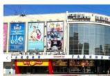 Объявление о продаже кинотеатра «Пролетарий» исчезло с сайта «Юла»