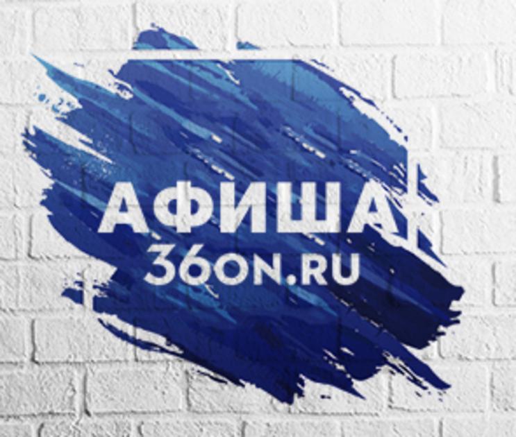Афиша на 6 и 7 апреля: Гречка, Nihao China и режиссер «Смешариков»