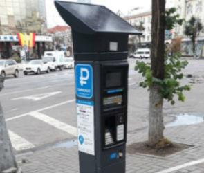 В Воронеже снова отменили штраф за неоплату парковки
