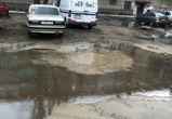 В Воронеже устранили аварию, из-за которой вода залила двор на левом берегу