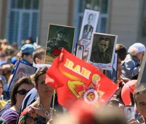 Воронежцев приглашают бесплатно отпечатать фото для акции «Бессмертный полк»