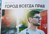 В Воронеже VI правозащитный фестиваль «Город прав» пройдет на трех площадках