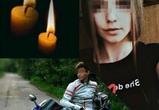 Матери подростков, разбившихся на мотоцикле под Воронежем, отказались от денег