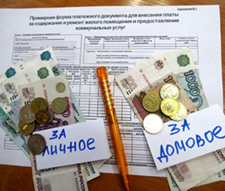 Воронежская УК сделала перерасчет на 32 тысячи рублей после вмешательства ГЖИ