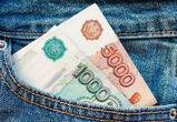Аналитики назвали самые дорогие вакансии апреля в Воронеже