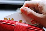 В Воронеже женщина лишилась денег, пытаясь сдать комнату